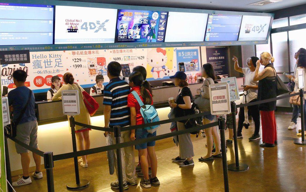 台北市和新北市的颱風假不一樣,賺到假的民眾一早即到影城排隊買票看電影和出門逛街。...