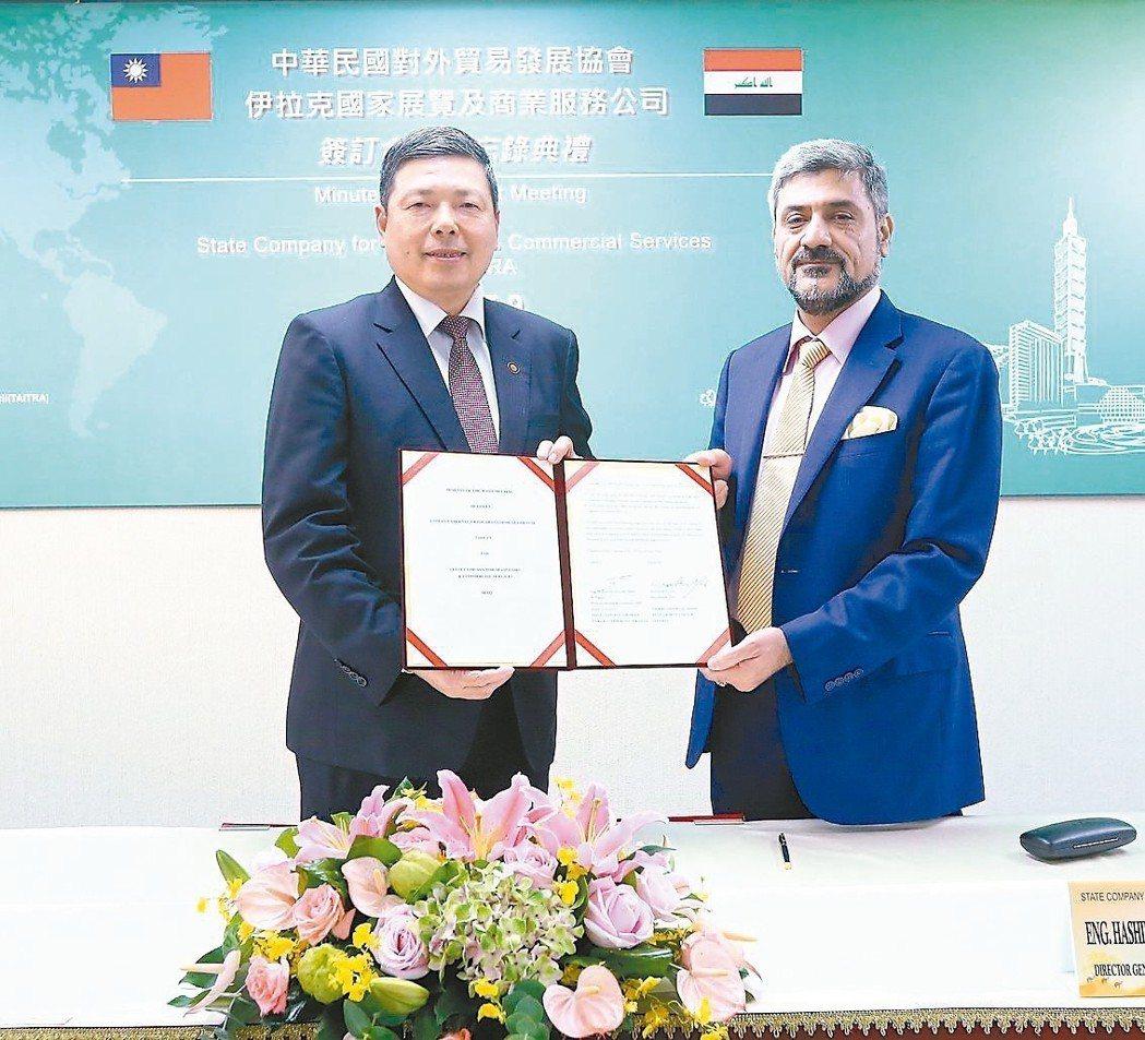 外貿協會秘書長葉明水(左)與伊拉克國家展覽及商業服務公司董事長 Hashim M...
