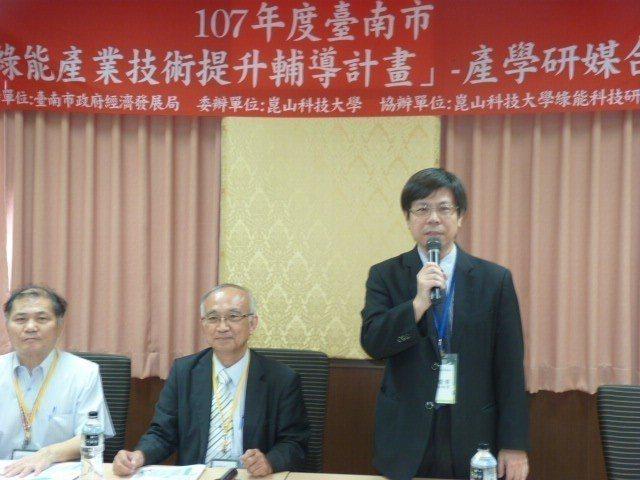 台南市政府經濟發展局主任秘書王俊博致詞(右一)。 洪紹晏/攝影