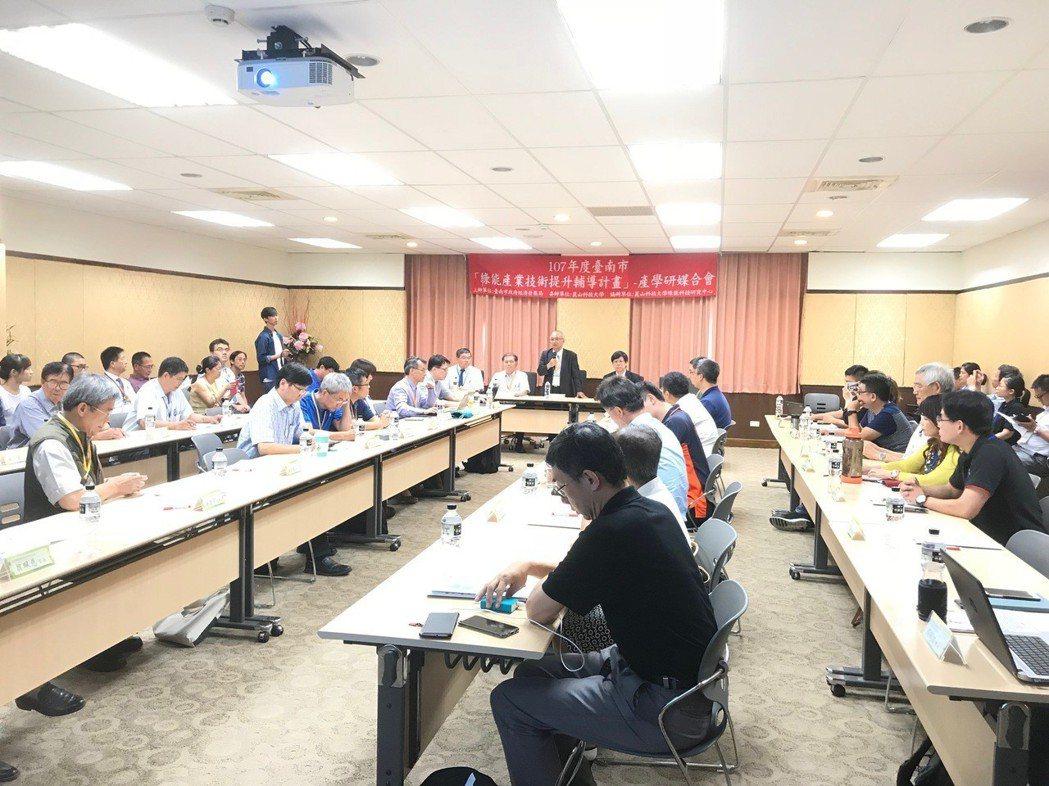 「綠能產業技術提升輔導計畫」之媒合會,四大法人研究單位、國立成功大學、國立臺南大...