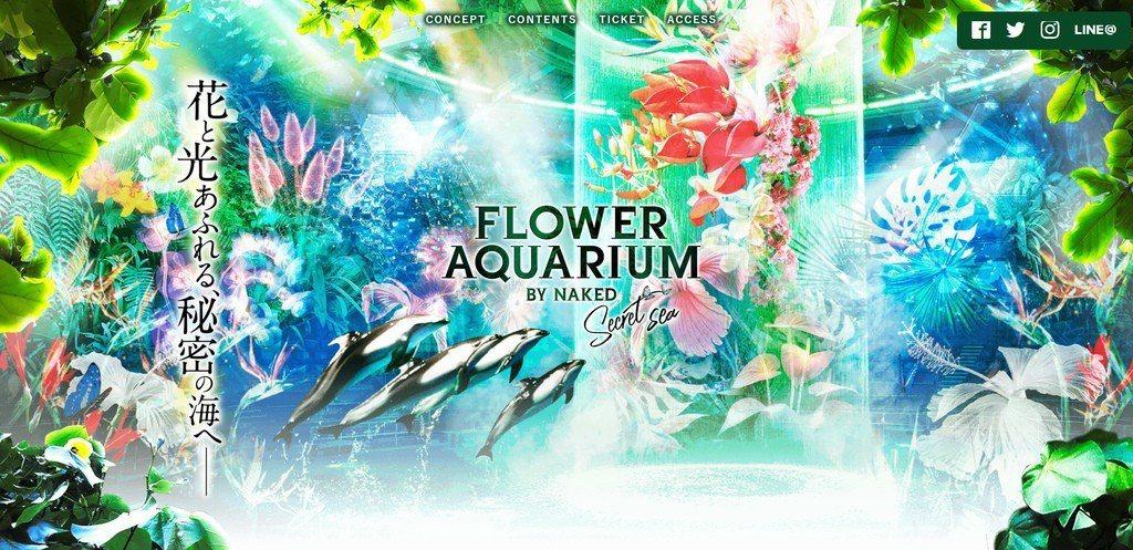 (這張圖擷取自http://www.aqua-park.jp/special/f...