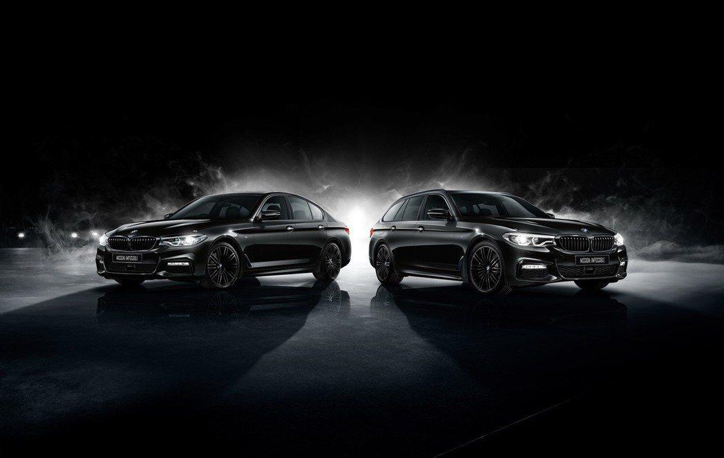 另外也有5-Series Sedan與Touring車型的Mission:Impossible特仕車。 摘自BMW