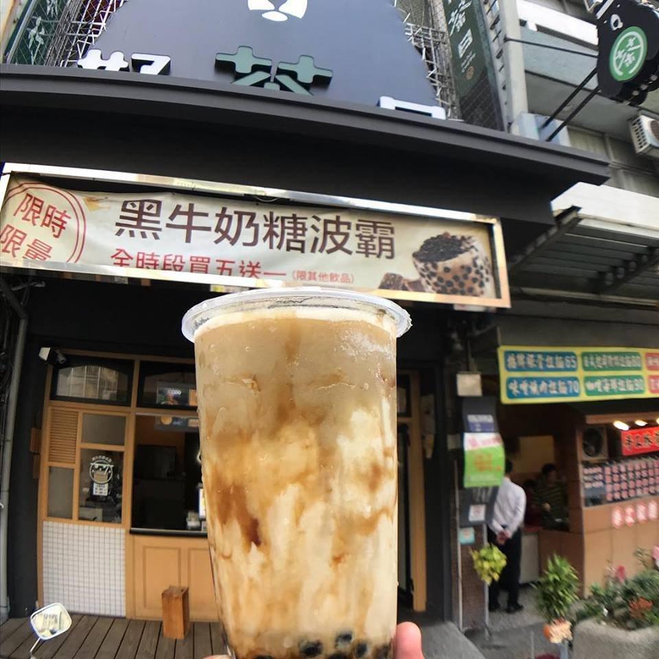 (圖/好茶日臉書專頁)