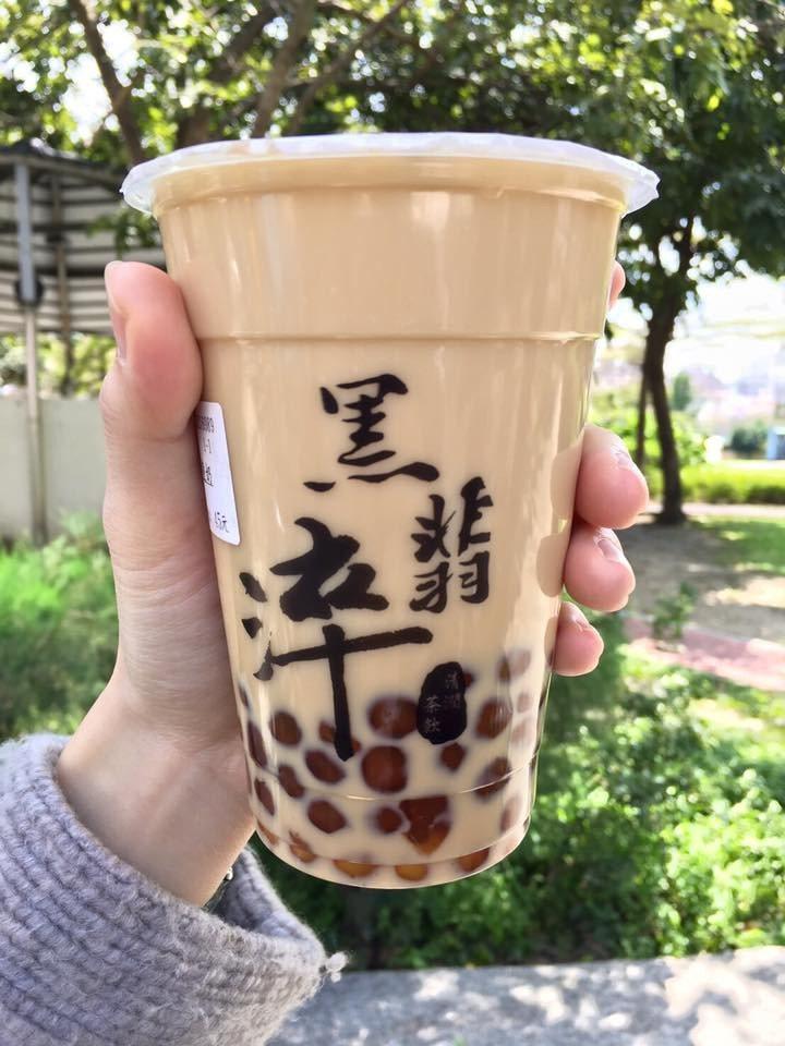 (圖/黑翡淬臉書專頁)