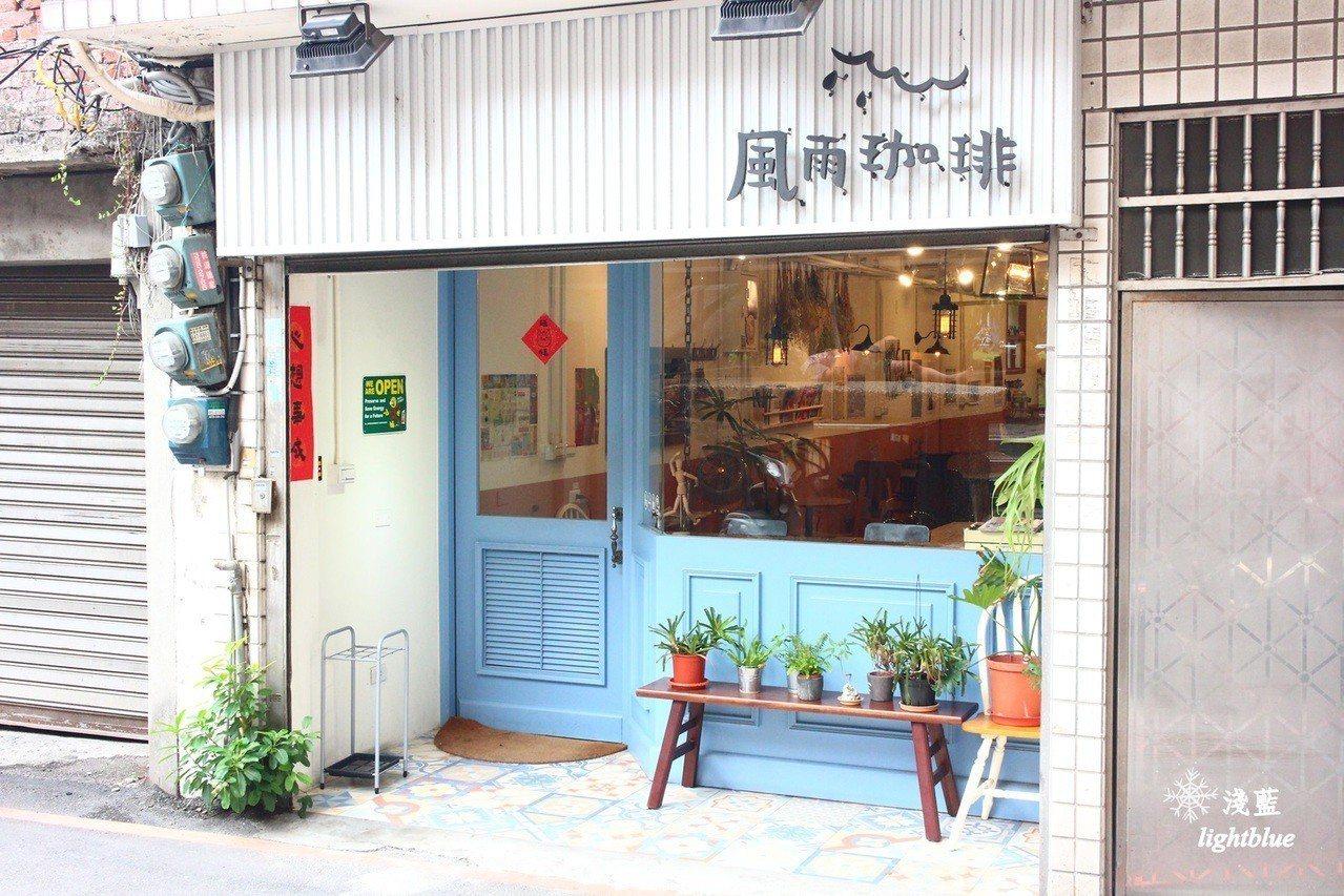 圖/淺藍's美食旅遊地圖