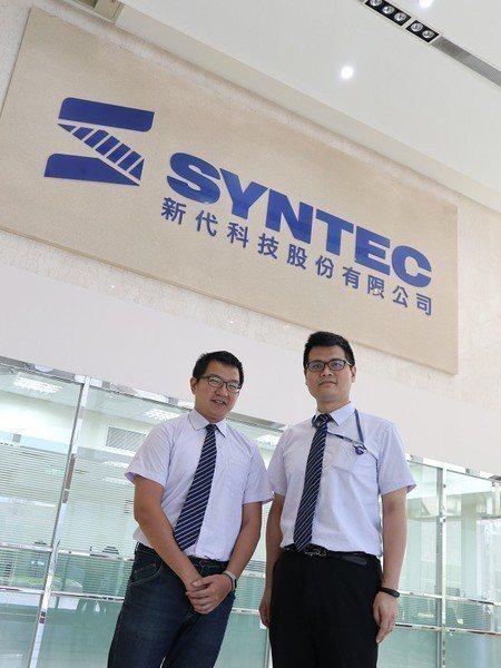 圖4 : 新代科技數位平台產品經理謝鎮陽(左)與總經理特助陳弘真(右)皆表示,透...
