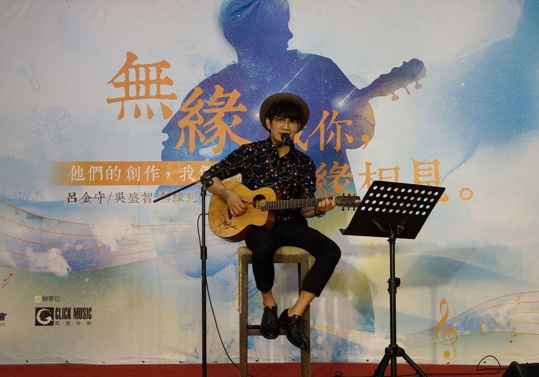 羅文裕出席「無緣紀念音樂會」起跑記者會。圖/典選音樂提供
