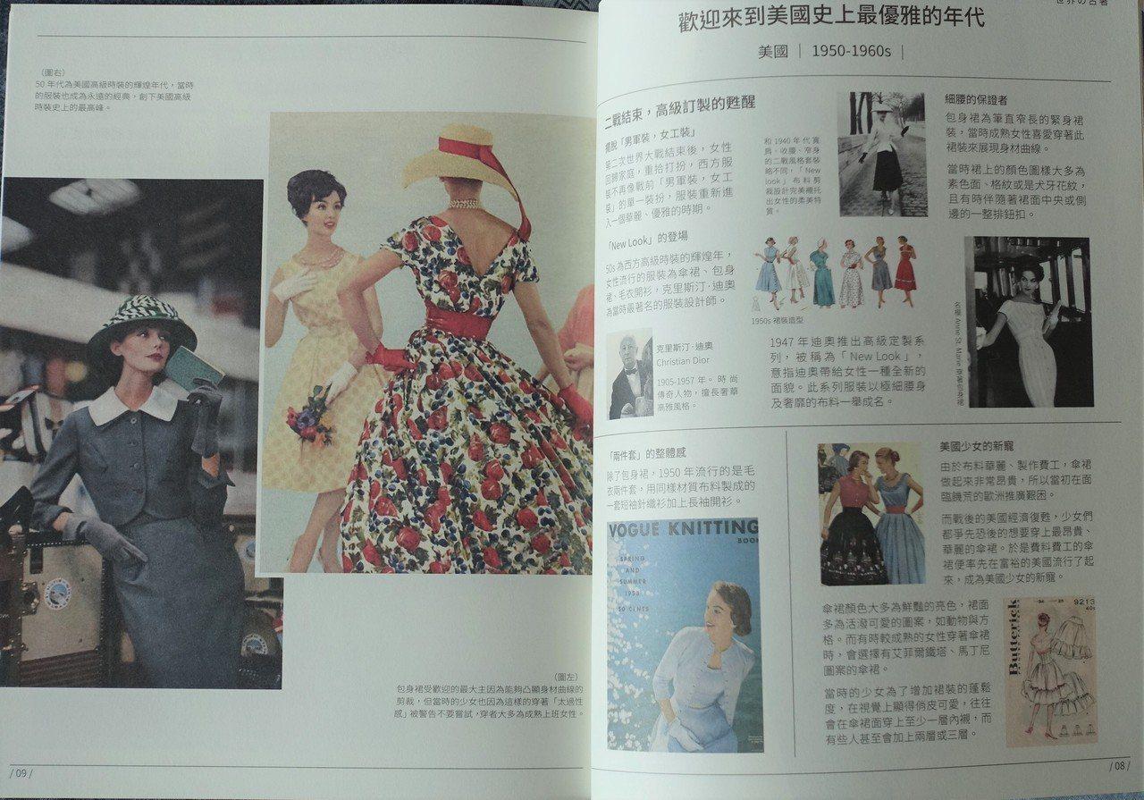 「unFitter」雜誌介紹古著文化,首刷大受歡迎。記者翁禎霞/翻攝自雜誌
