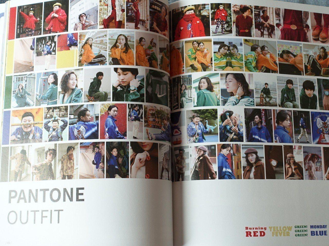 「unFitter」雜誌,從採寫、拍照到編輯完全由吳曉雯、楊子緯、陳靖雯三人自己...