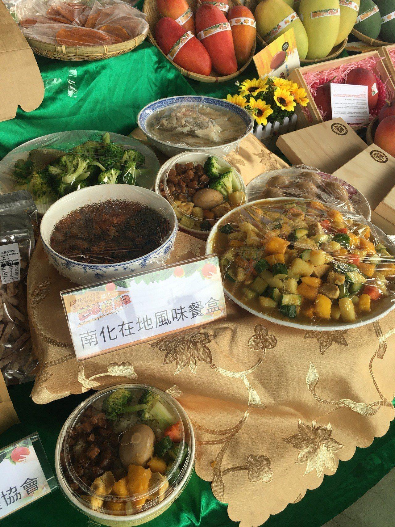 台南國際芒果節南化場推出「芒著採果趣」,結合社區風味美食。記者吳淑玲/攝影