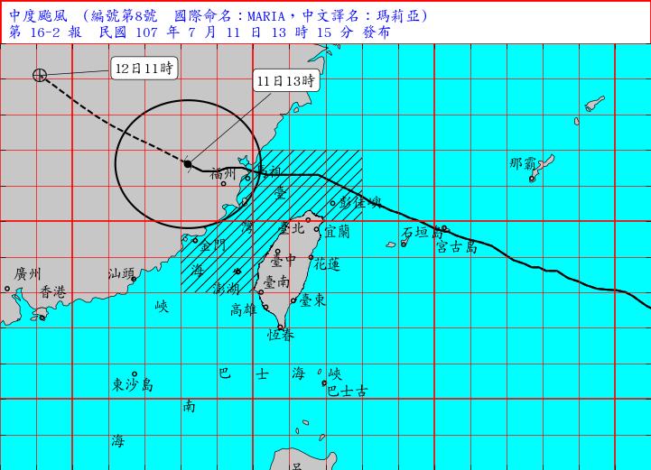 颱風瑪莉亞登陸大陸福建。 圖/擷取自氣象局網站