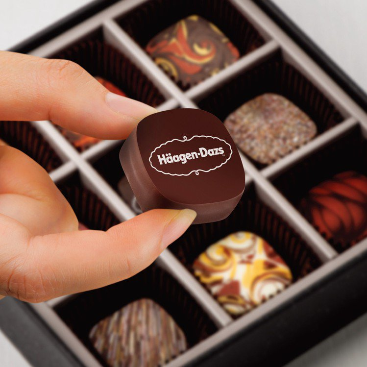 Häagen-Dazs極選巧克力系列於敦南旗艦店、台北晶華酒店獨家限量販售。圖/...