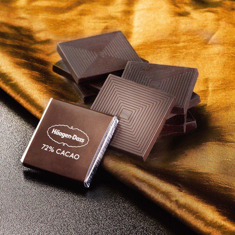 極粹72%黑瓦巧克力禮盒9片裝,售價460元。圖/Häagen-Dazs提供