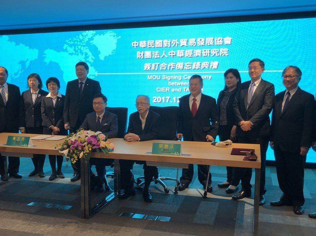 中經院董事長胡勝正(右五)去年12月時曾親自出席貿協與中經院簽署合作MOU記者會...
