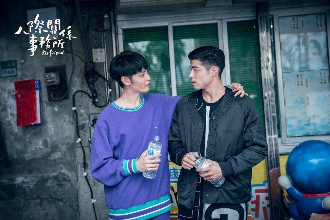 王柏傑(右)與曹佑寧在「人際關係事務所」中關係曖昧。圖/歐銻銻娛樂提供