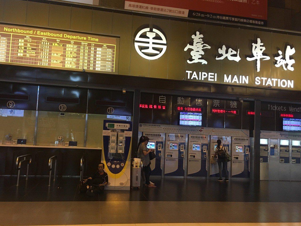 台鐵表示,未來復駛訊息將公告更詳盡,加強車站播音及即時性資訊,以免與旅客的期待有...