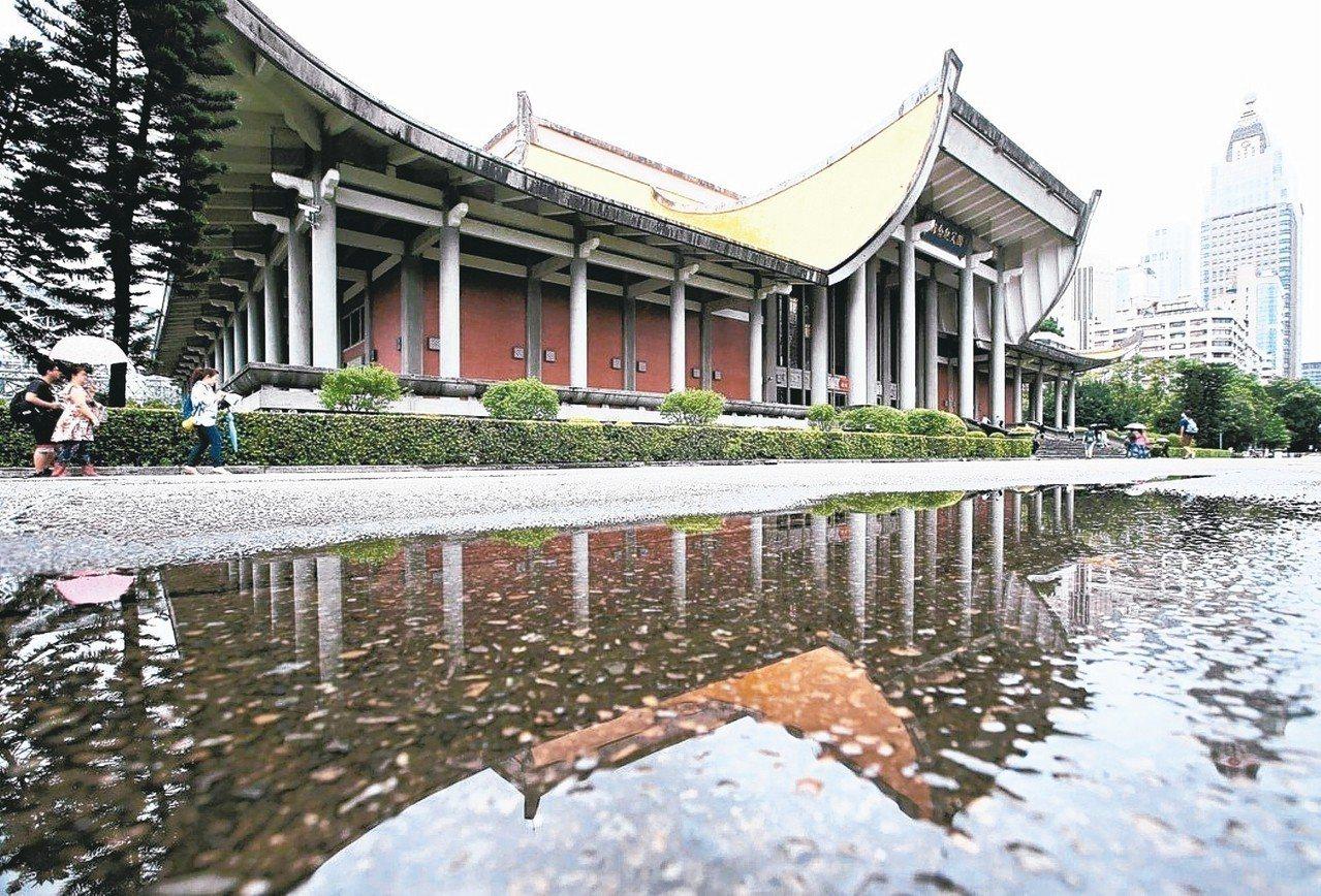 國父紀念館是王大閎的作品之一。 圖/聯合報系資料照片