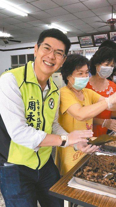 民政局前局長周永鴻(左)。 圖/取自周永鴻臉書