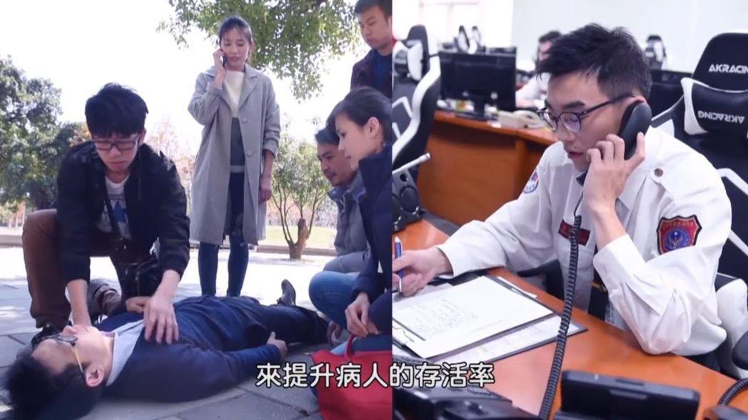 台中市消防局建議,民眾發現路倒病患,請打119尋求協助,不會CPR者,可由線上教...
