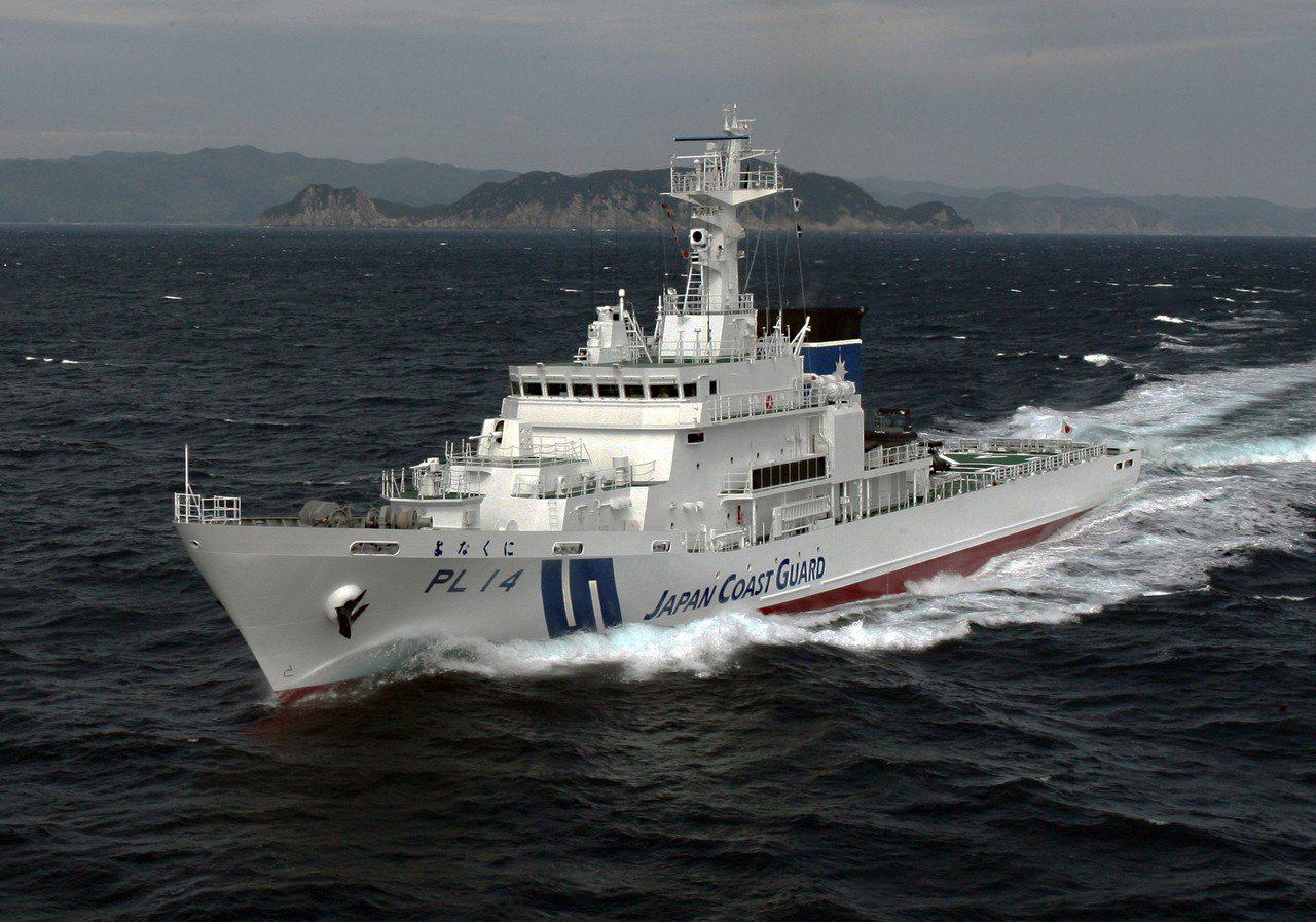 海上保安廳PL-86池間號。圖/日本海上保安廳