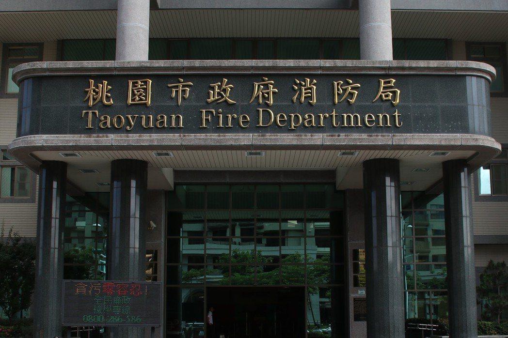 桃園市消防局救災救護指揮中心及各大隊,一共設有60支救護專線,最多同時線上有26...