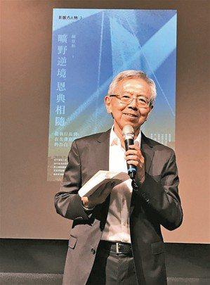 前友達執行長、現任隆達及達運董事陳炫彬。 記者李珣瑛/攝影