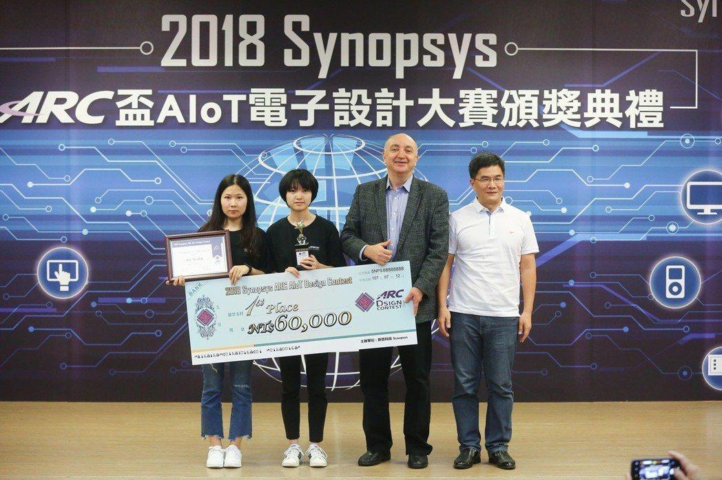 華中科技大學獲一等獎殊榮。 新思科技/提供