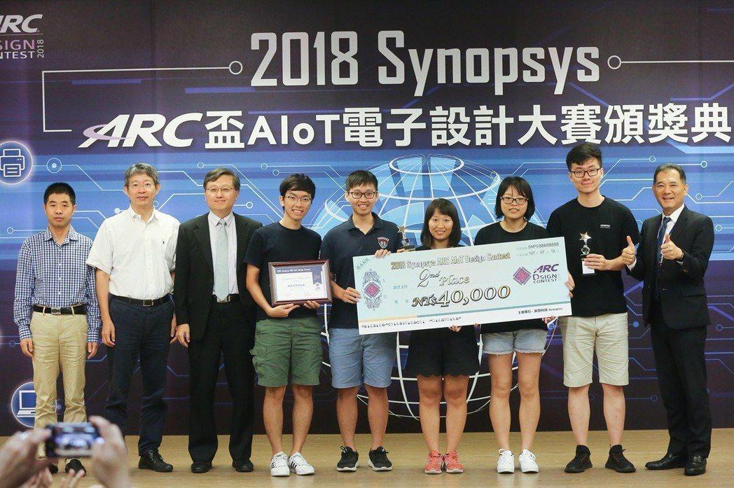成功大學與西安電子大學獲二等獎。 新思科技/提供