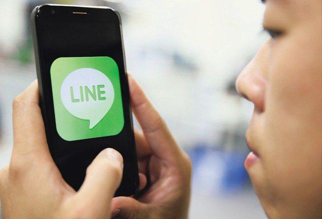 LINE是台灣用戶最常使用的通訊軟體。 報系資料照