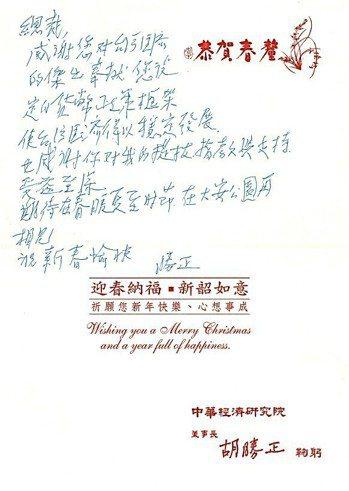 彭淮南/提供