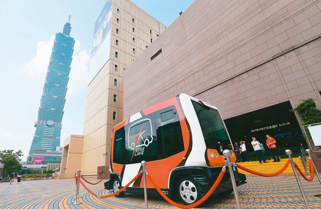 圖為台北市政府「無人車實驗計畫」。 圖/聯合報系資料照片