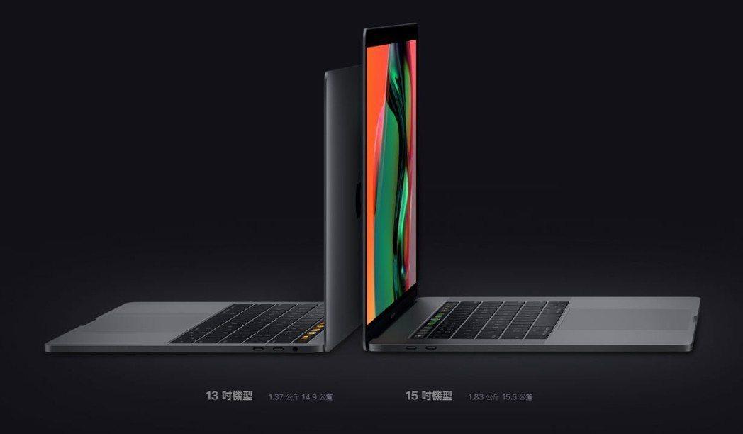 蘋果今天宣布推出新款MacBook Pro,有13吋和15吋兩款。 圖/取自蘋果...