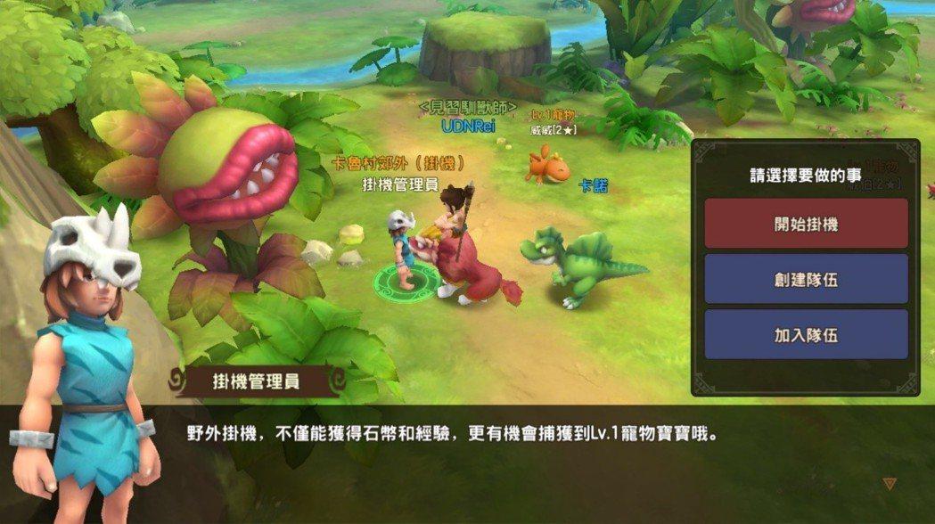 現在的手機遊戲為了提高玩家上線時間,每日掛機系統已經可以說是標配中的標配。