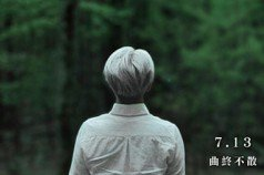 李志銘/「我是個音樂家,想做真實的音樂」——評《坂本龍一:終章》