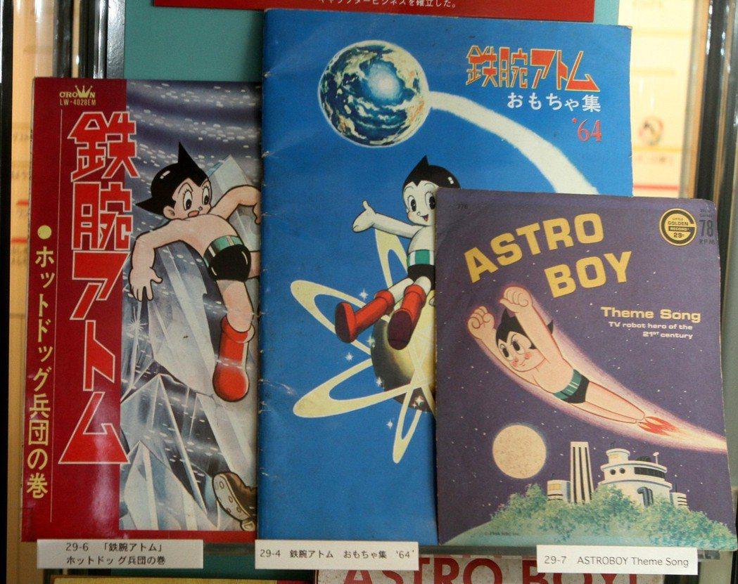 《原子小金剛》成為手塚的代表標記之一,圖為日本寶塚市的手塚治虫紀念館藏品。 圖/...