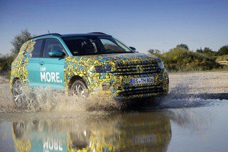(影音) 湊足五款SUV 全新Volkswagen T-Cross規格揭曉