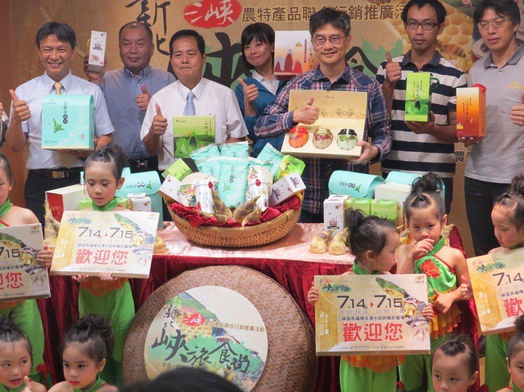 三峽區農會將在7月14、15日於三峽最熱鬧的老街、祖師廟與長福橋舉辦「2018三...