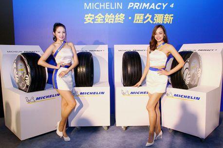 符合台灣環境與經濟考量!全新米其林Primacy 4胎款在台發表