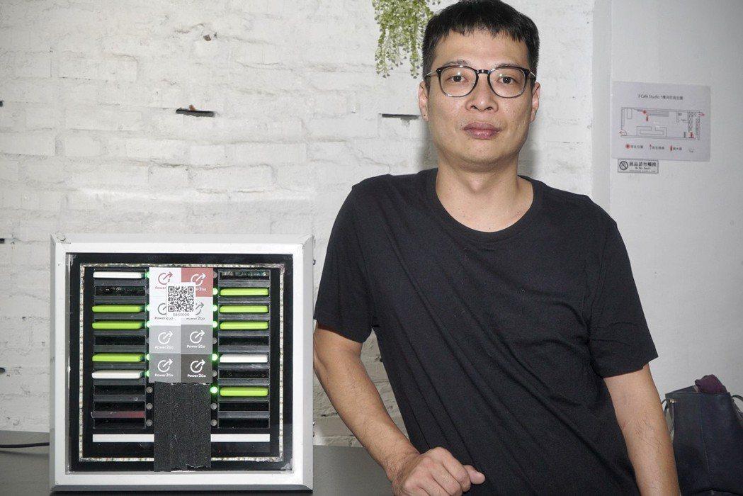 亞電寶創辦人林敏軒。 蔡尚勳/攝影