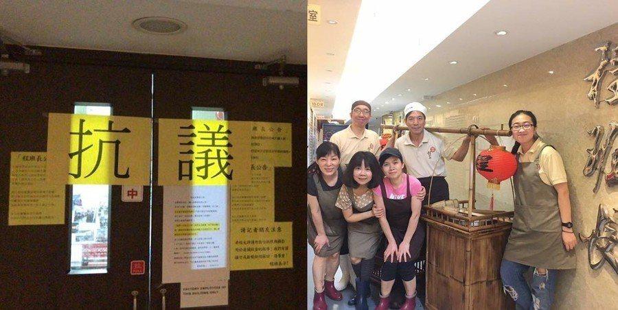 由台灣人主理的餐廳「程班長台灣美食」稱要「任性的做一次抗議」,以表達對有人一直針...