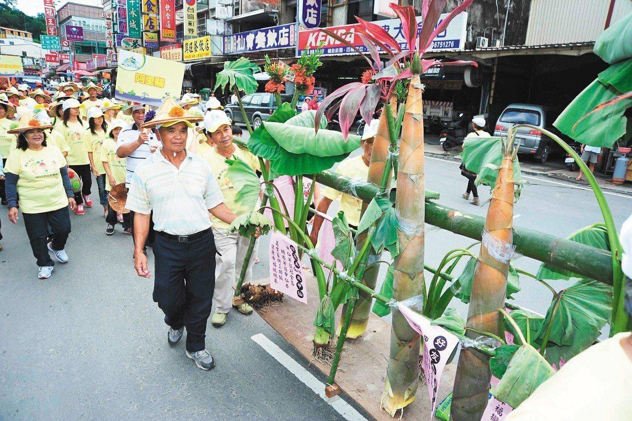 甲仙芋筍節是地方盛事。圖/高雄市政府提供