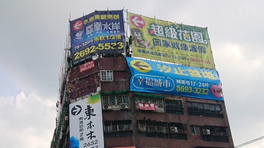 據住展雜誌統計,北台灣今年上半年新成屋、預售屋推案量達5,615.56億元,較去...