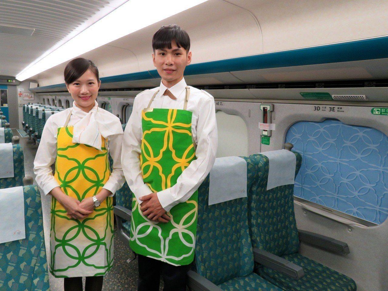 台灣高鐵藝術元年推新活動,即日起至9月列車車窗將隨機換裝藍、綠二色的藝術遮光簾,...