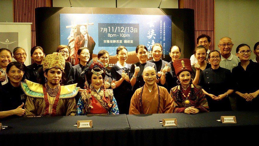 唐美雲在大馬公演大成功。圖/民視提供
