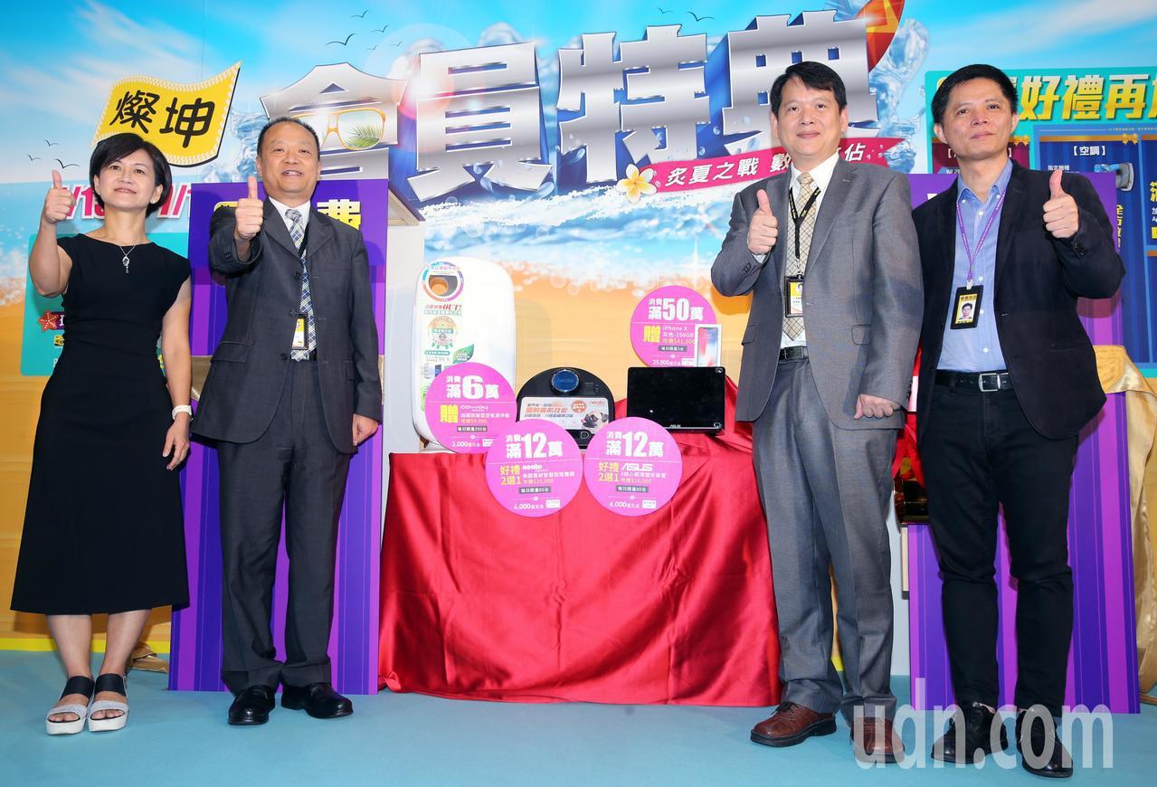 燦坤今天舉行記者會宣佈,夏季會員特典從明天正式開跑。記者徐兆玄/攝影