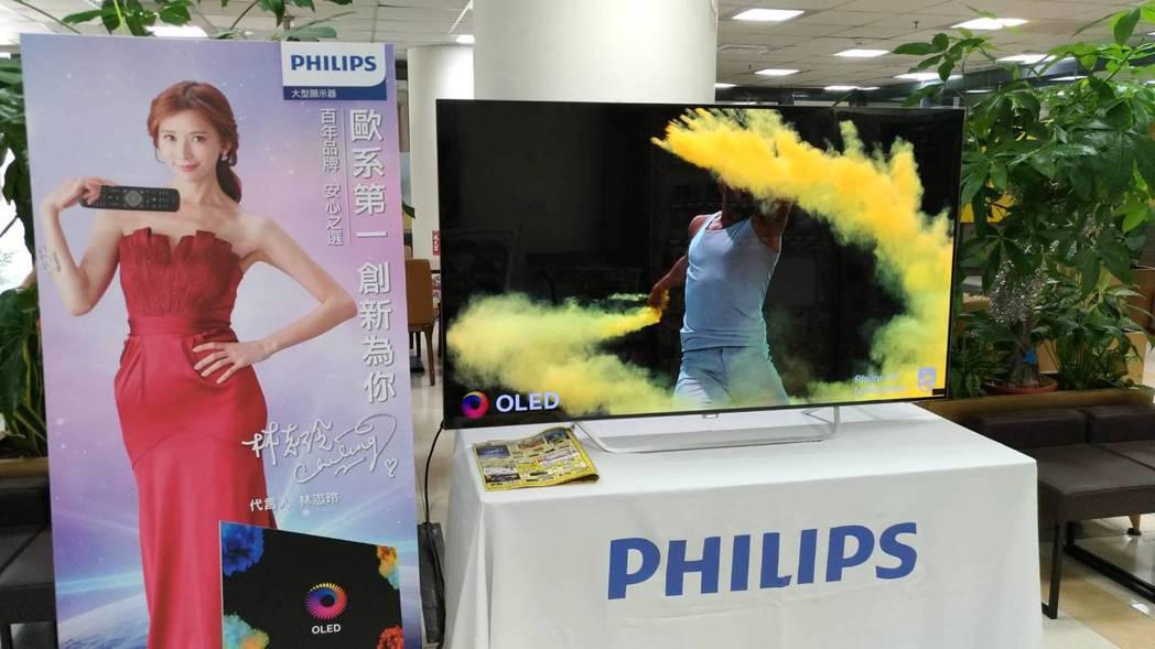 燦坤夏季會招中,將飛利浦65吋OLED電視首度降至10萬元有找。記者張義宮/攝影
