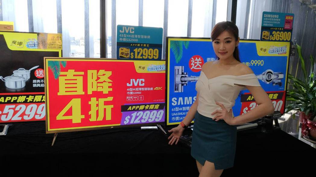 燦坤營運總經理張岳龍表示,大尺寸4K電視在價格親民化、規格提高下,受到消費者青睞...