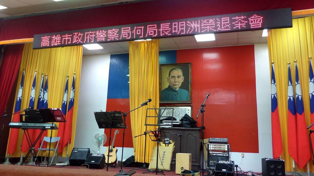 高雄市警局安排明天為局長何明洲舉辦「榮退茶會」。記者林保光/攝影
