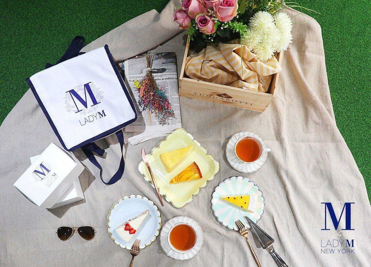 Lady M任選四片蛋糕搭專屬保冷袋,享組合優惠價1,299 元,活動限於旗艦店...