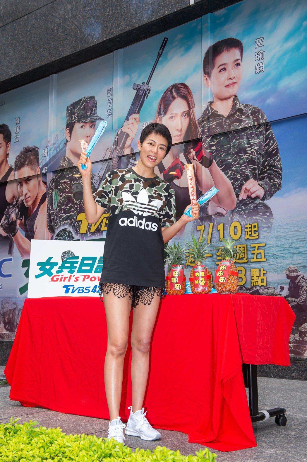 劉香慈發棒棒冰大秀美腿。圖/TVBS提供